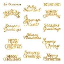 9cm Wide Christmas Words Laser Cut 3mm MDF Merry Christmas Seasons Greetings